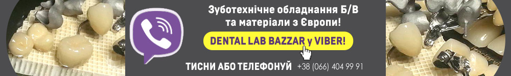DENTAL LAB BAZZAR