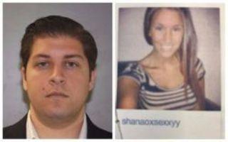 Полиция арестовала 27-ми летнего стоматолога из Бронкса, США,...