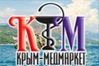 «Крым – Медмаркет» - это компания, занимающаяся комплексным оснащ...