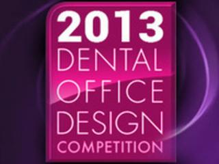 Ежегодный конкурс на лучший дизайн стоматологической клиники The ...