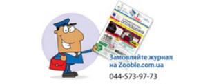СТОМАТОЛОГІЧНІ ОГОЛОШЕННЯ - щомісячний рекламно-інформаційний жур...