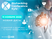 Biohacking Conference Kyiv. Київ 11.11.2020 NaviStom