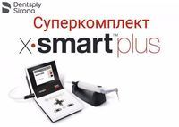 DENTSPLY X-SMART PLUS NaviStom