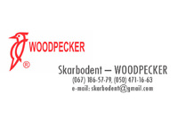 SKARBODENT-WOODPECKER - представитель WOODPECKER в Украине!!! NaviStom