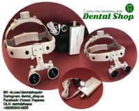 Бинокуляры стоматологические  Характеристики:  - Увеличение х...