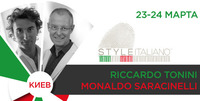 1 день - Dr Riccardo Tonini - `Секреты Качественной Эндодонтии` ...