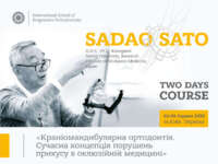 Two days course prof. Sadao Sato in Kyiv. Київ 02.08.2020 - 03.08.2020 NaviStom