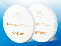 UPCERA ST-COLOR NaviStom