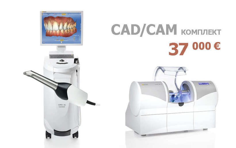 DENTSPLY SIRONA CEREC AC with camera CEREC Omnicam + CEREC MC X + ПО NaviStom